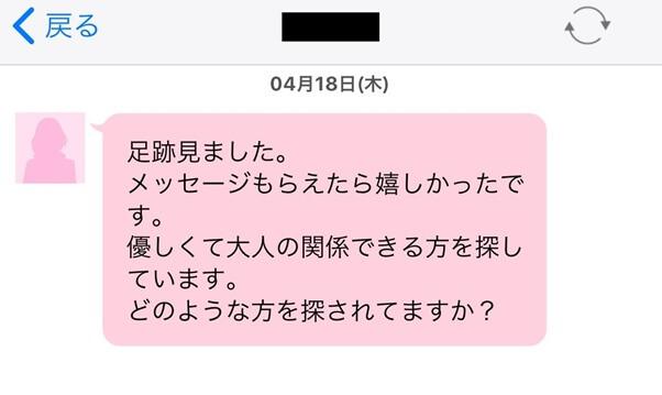 hapime-keijiban5