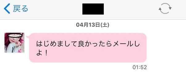 hapime-keijiban6