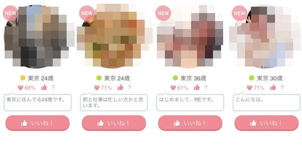 matching-shinai4