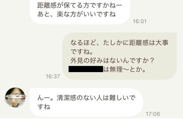 pairs-warikiri6