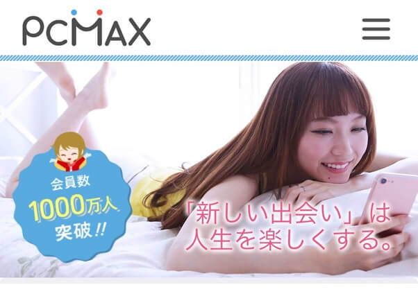 pcmax-top