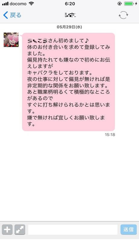 sagi-app5