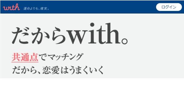 with-warikiri