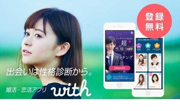 with-warikiri6
