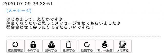 スクリーンショット 2020-09-07 15.20.05