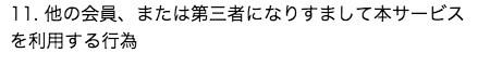 hapime-tsuuhou10