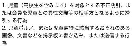 hapime-tsuuhou11