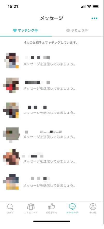 keisatsu-pairs5