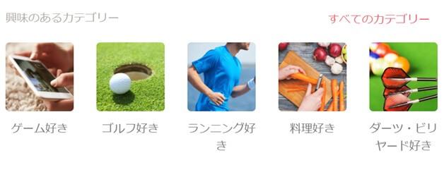 tapple-kensaku2