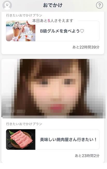 tapple-kensaku3