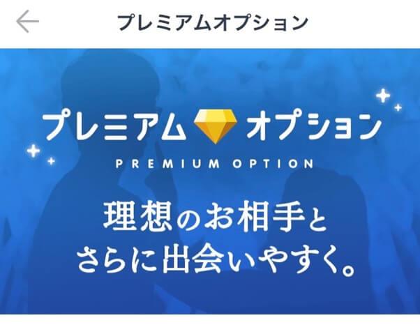 tapple-kensaku5