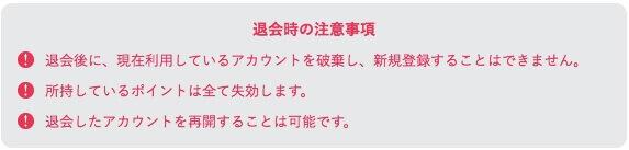 aocca-taikai5