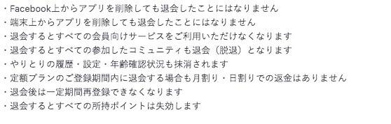 aocca-taikai6