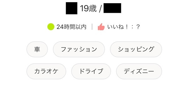 omiai-profile