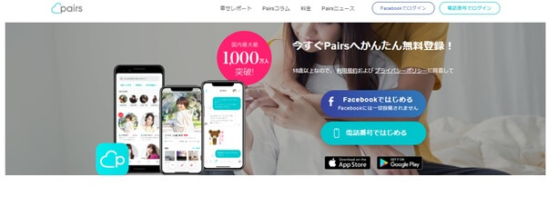 pairs-top