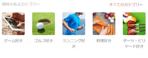 tapple-kuchikomi4