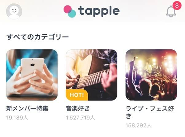 tapple-profile8