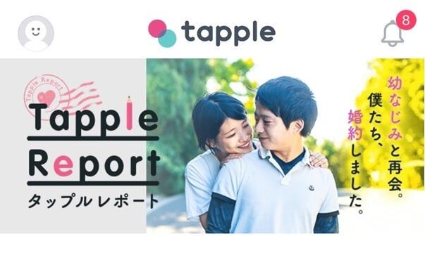 tapple-top