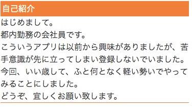 wakuwaku-mail3