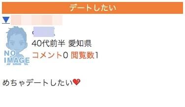 wakuwaku-mail5