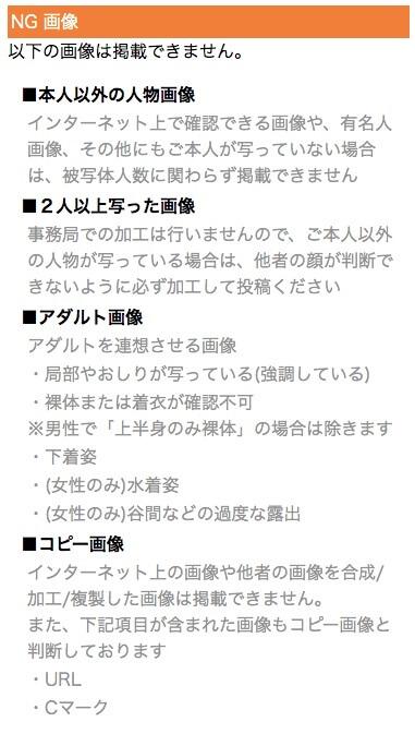 wakuwakumail-profile2