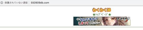 wakuwakumail-sakura6