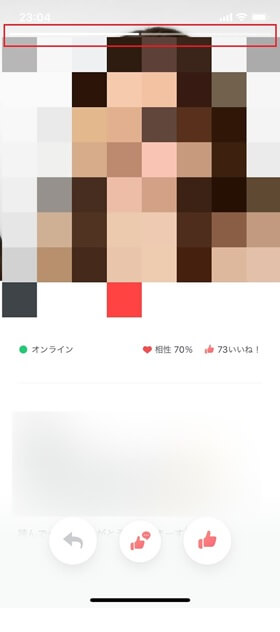 pairs-sabu-syashin3