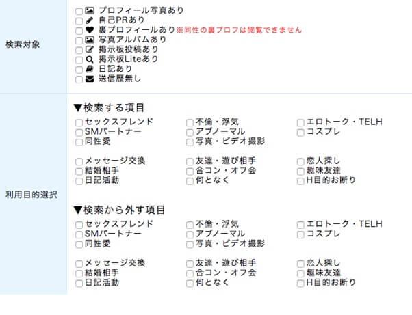 pcmax-koibito-sagashi4