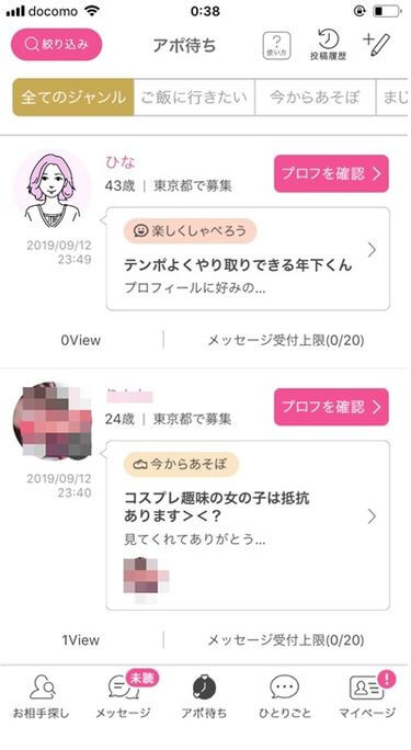 pcmax-koibito-sagashi5