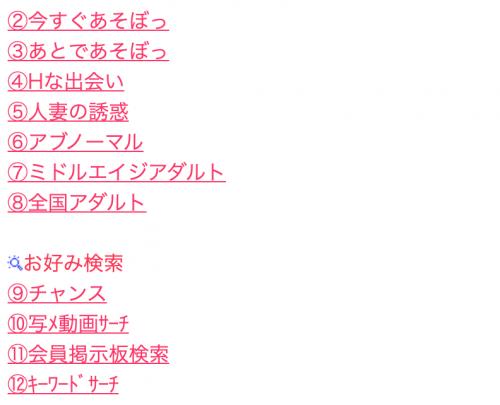 スクリーンショット 2021-02-05 10.58.20