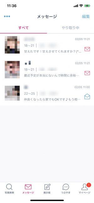 IMG_14565BA1C45A-1_censored