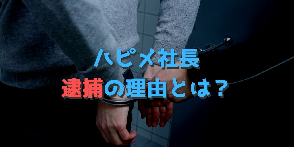 happymail-kiken-3