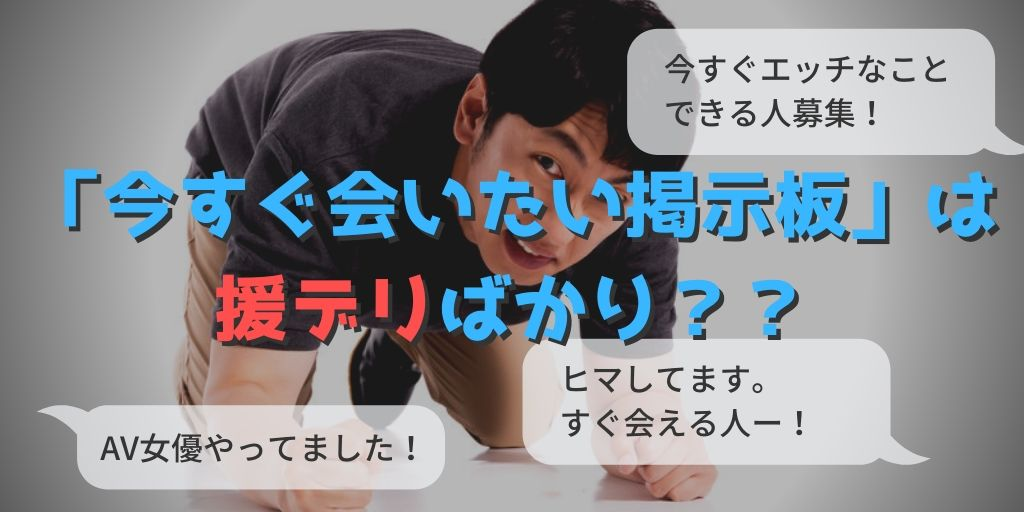 happymail-kiken-5