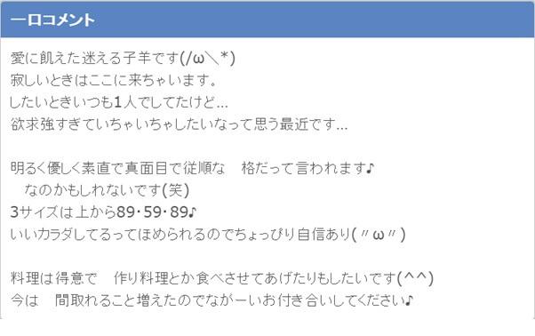 ikukuru-sakura3