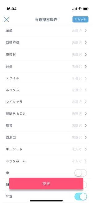jmail-apli-kensaku20