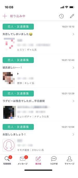 jmail-apli-kensaku21