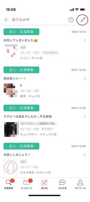 jmail-apli-kensaku22