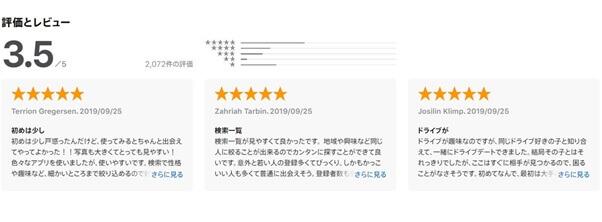 jmail-apli5