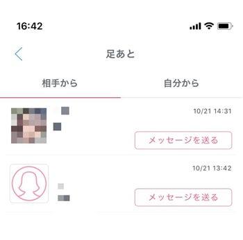 jmail-ashiato24
