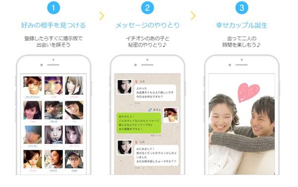 mintc-app