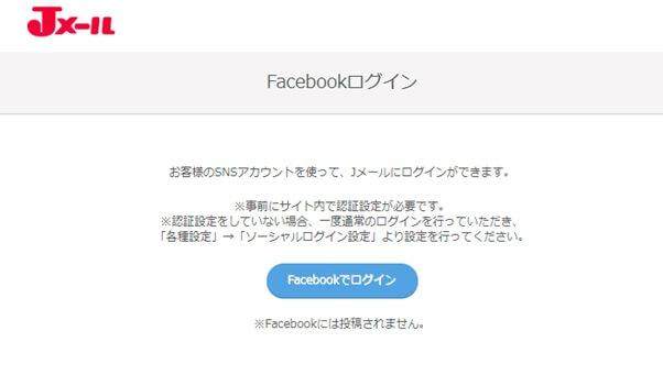 mintc-login4