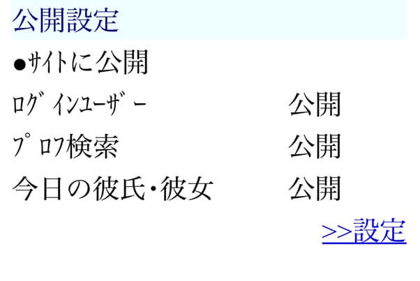 mintc-login8