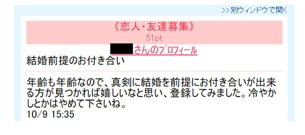 mintc-mail