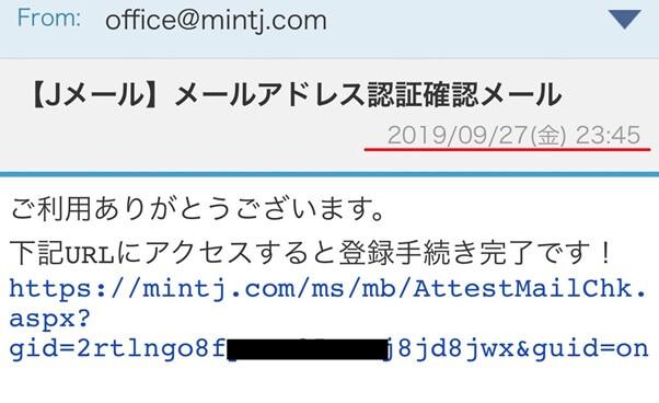 mintc-sakura5