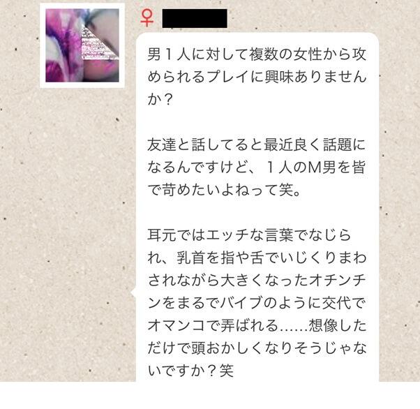 mintc-sakura7