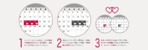 papakatsu-app-ranking-sugardaddy2