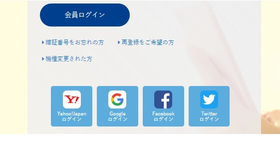 pcmax-facebook6