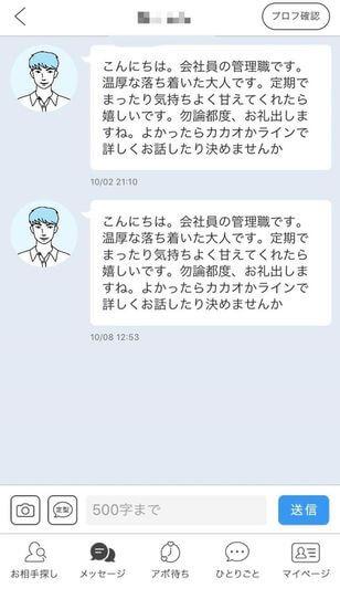 pcmax-henshin10