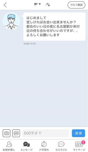 pcmax-henshin3