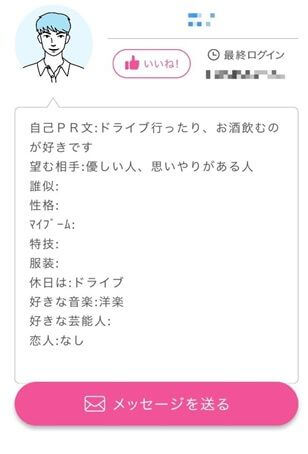 pcmax-henshin5